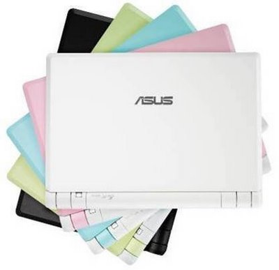 Asus Eee PC color pallette image